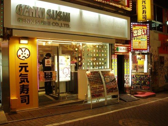 Image result for genki sushi shibuya