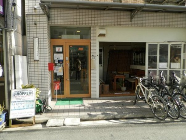 Hasil gambar untuk J-Hoppers Hiroshima Guesthouse