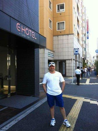 Hotels Entrance Picture Of E Hotel Higashi Shinjuku