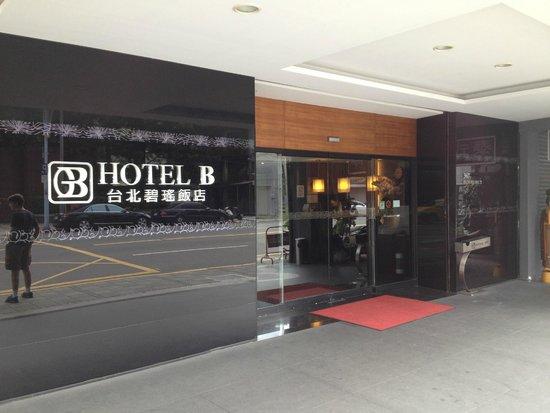 Hotel Elevator - 松山臺北碧瑤飯店的圖片 - TripAdvisor
