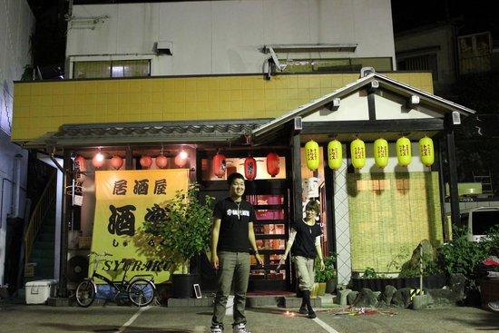 The 10 Best Restaurants Near Kii Tanabe City Plaza Hotel In
