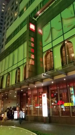 Outlook Picture Of Pentahotel Shanghai Shanghai Tripadvisor