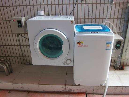 Self Serve Laundry Picture Of Home Inn Xiamen University