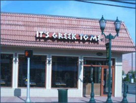 Greek Restaurants Near Me Open Now
