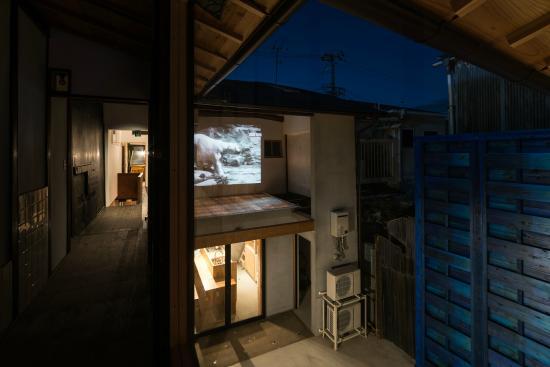 Kyoto Art Hostel Kumagusuku Prices Amp Japanese Guest