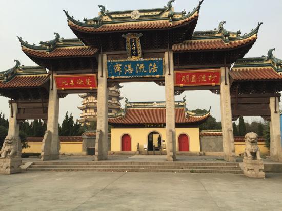 海天禪寺 - 太倉市、海天禪寺の寫真 - トリップアドバイザー