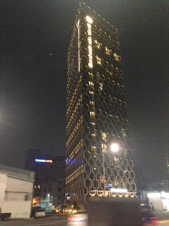 Vid Otelya Picture Of Hotel The Designers Dongdaemun Seoul