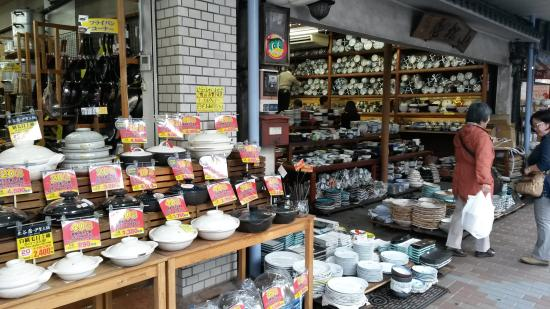 Kitchen Town Kappabashi Taito