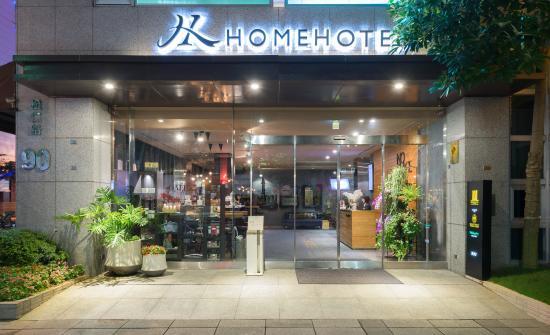 Home Hotel (台北市)  96 則旅客評論和比價