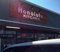 Fried Manapua - just the right size! - Picture of Honolulu ...