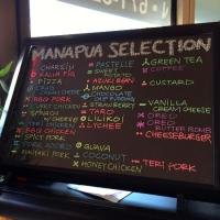 Honolulu Kitchen Fried Manapua Menu
