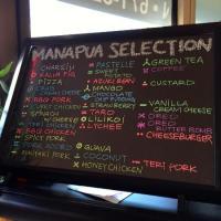 Honolulu Kitchen Fried Manapua Menu - Picture of Honolulu ...