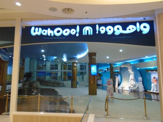 wahooooo - Picture of Wahooo! Waterpark. Manama - TripAdvisor