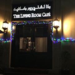 Living Room Cafe Abu Dhabi Glam Photo9 Jpg Picture Of The Tripadvisor