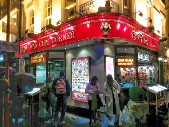 Wan Chai Corner - Picture of Wan Chai Corner. London - Tripadvisor