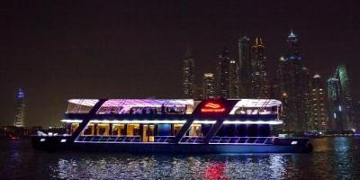 Xclusive Cruise (Dubai) - 2019 All You Need to Know BEFORE ...