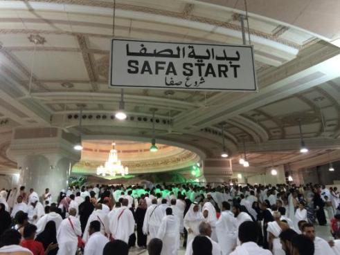 Resultado de imagen de safa marwa