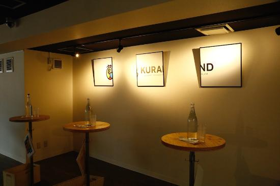 Great Experience When In Tokyo Review Of Kurand Sake