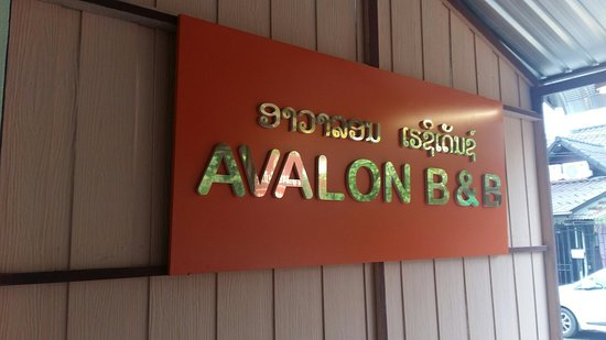 Avalon B B Picture Of Avalon B B Vientiane Tripadvisor