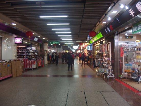 站前地下街 - 大同、臺北駅地下街の寫真 - トリップアドバイザー
