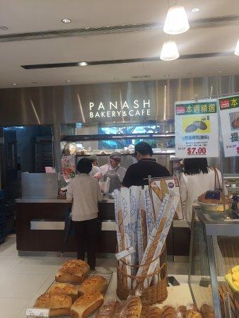 Panash Bakery Cafe. Hong Kong - Tsim Sha Tsui - Restaurant Reviews. Phone Number & Photos - TripAdvisor