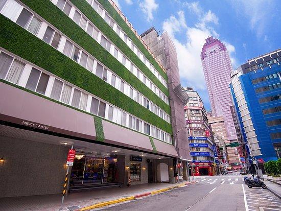 摩莎曼拉精品旅館-臺北車站館 (中正區) - 123 則旅客評論和比價