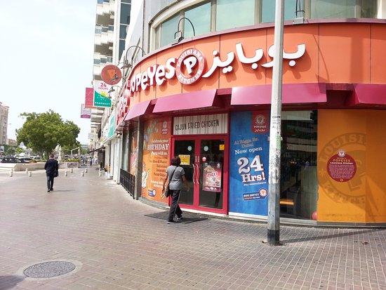 Popeyes Dubai  Road 103 Jebel Ali  Restaurant Reviews  Phone Number  TripAdvisor