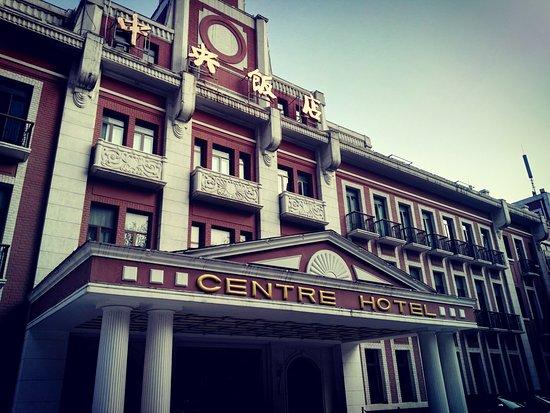 The 10 Closest Hotels To Jiangsu Zuojia Zuopinguan Nanjing