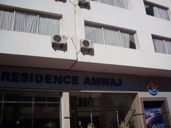 Front Amwaj Picture Of Residence Amwaj Agadir Tripadvisor