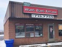 Hong Kong Kitchen Chinese Food, Newmarket - Restaurant ...