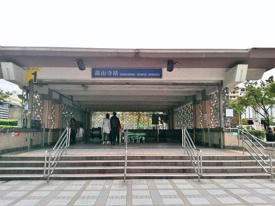 龍山寺捷運站一號出口 - 萬華活力臺北 西門町下一站的圖片 - Tripadvisor
