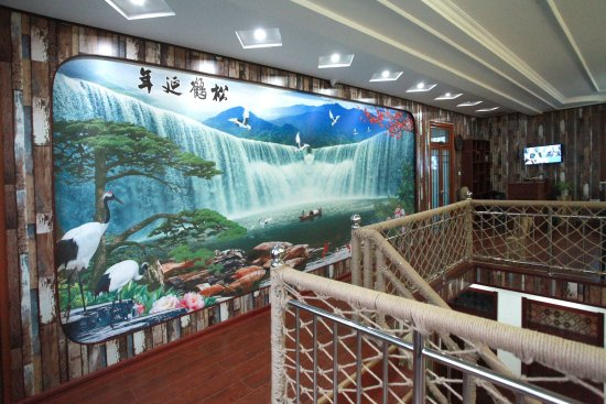 Xianshan Zhenbao Guest House Prices Reviews Changdao