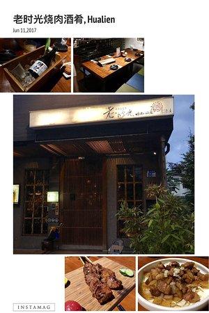 photo0.jpg - Hualien City老時光燒肉酒肴居酒屋的圖片 - Tripadvisor