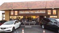 Thai Patio, Los Angeles