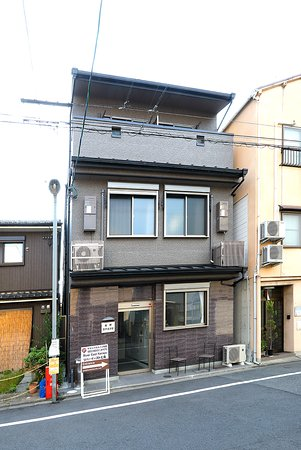 River East Nanajo Guesthouse In Kyoto Prices Lodge