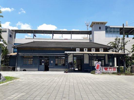 潮州火車站附近的 10 大最佳景點活動 - Tripadvisor