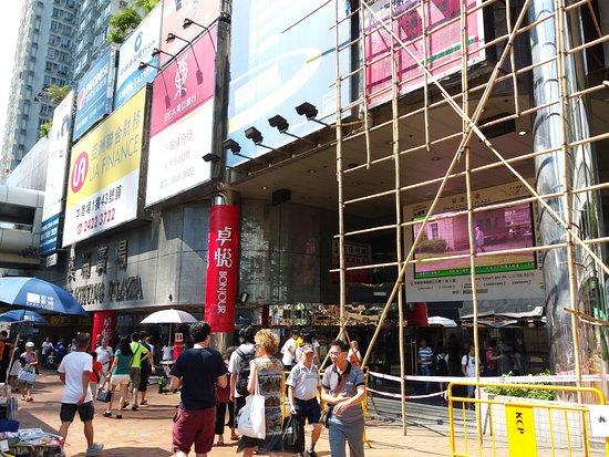 葵涌廣場 (香港) - 旅遊景點評論 - TripAdvisor