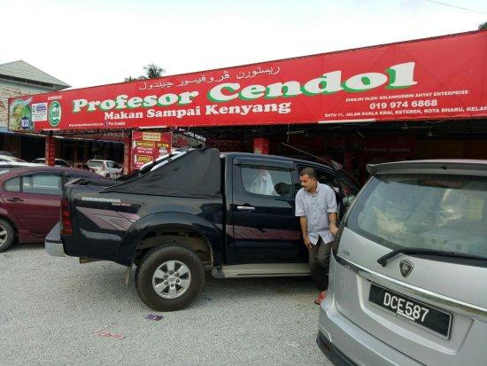 Homestay Kok Lanas Hasyam Guest House Johor Bahru Malaysia