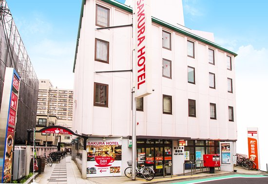 Budget Hotel Near Hatagaya Station Where Has Prayer Room For