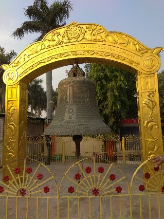 Mulagandha Kuti Vihar Varanasi India Review Tripadvisor