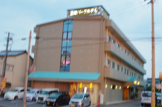 Toyooka Park Hotel 70 9 2 Prices Reviews Japan