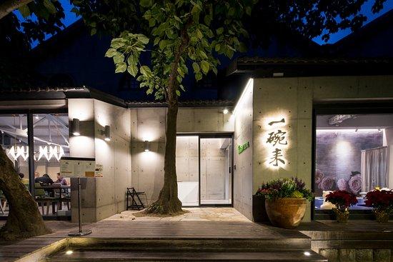 Taiwan Mama Zhongzheng District Ulasan Restoran Tripadvisor
