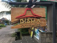 Front Entrance Sign - Picture of Bisma Cottages, Ubud ...