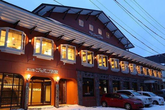 Where Should I Even Start Review Of Hotel Japan Shiga