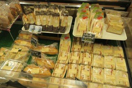 「サンドイッチ 種類」の画像検索結果