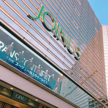 (Nishi, 日本)Sotetsu Joinus - 旅遊景點評論 - Tripadvisor