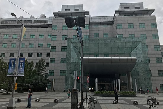 National Taiwan Library Zhonghe Xinbei Review