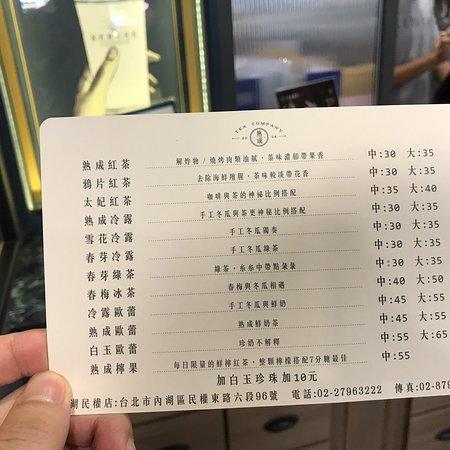可不可熟成紅茶-內湖民權店 - 內湖可不可熟成紅茶-內湖民權店的圖片 - Tripadvisor