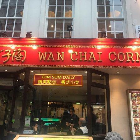 Wan Chai Corner. London - Soho - Restaurant Reviews. Phone Number & Photos - TripAdvisor