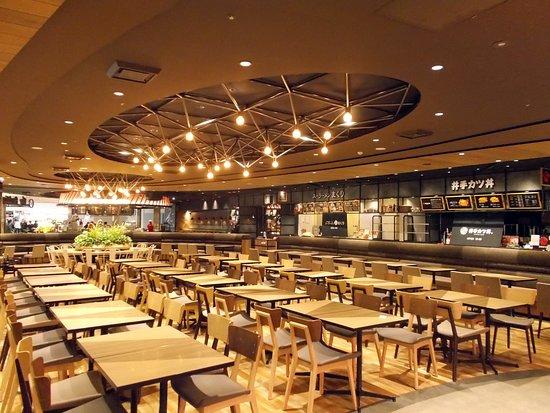 Mikadukiya Cafe Fukuoka Airport Restaurant Reviews Photos